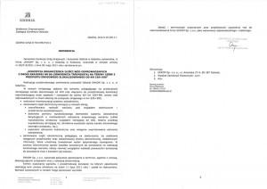 1983-GDDKIA-Gdansk-OdprowadzanieWod